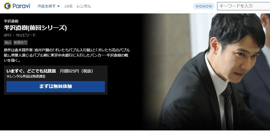黒崎 役 ごくせん 「松本潤と小栗旬が仲悪かったって本当?」クマ役が振り返る『ごくせん』撮影秘話