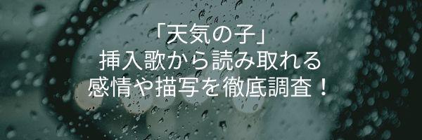 歌詞 歌 主題 仮面 ゼロワン ライダー